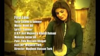Sindhi HD Jaen Ishaq Lago Jo Pae Khabar Latest kashish tv Song