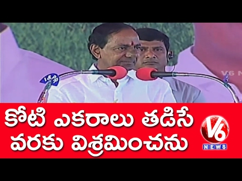 CM KCR Powerful Speech | Inauguration Of Bhakta Ramadasu Project | Khammam | V6 News