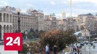 Порошенко тайно пообщался с тремя представителями УПЦ - Россия 24