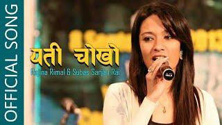 Yati Cho Kho Maya Hamro by Rajina Rimal & Subash Sarjan (Official Video) New Nepali Song 2016.