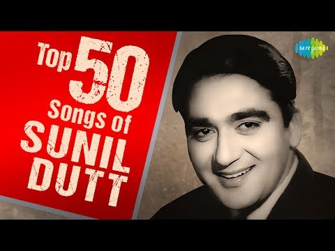 Top 50 Songs of Sunil Dutt | सुनील दत्त के 50 गाने | HD Songs | One Stop Jukebox