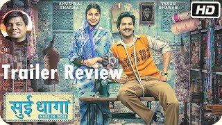 Sui dhaga Trailer review By Saahil Chandel   Varun Dhawan   Anushka Sharma