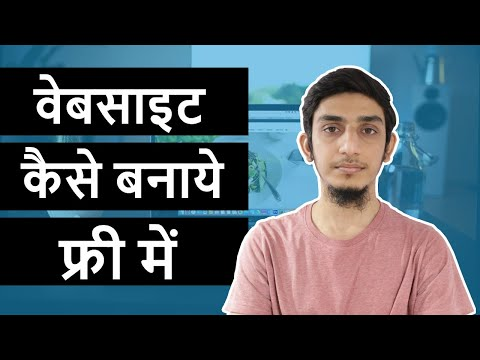 How to Make a Website with WordPress for FREE in Hindi/Urdu - Elementor Tutorial 2019 thumbnail