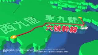 海傲灣 One East Coast EP3 發展潛力篇