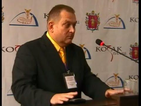 Олег Ишин на конференции бизнес тренеров