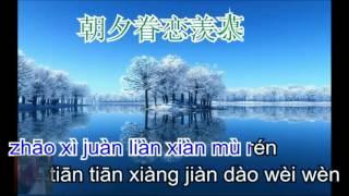 Mộng Đẹp Ngày Xưa - 舊歡如夢 - karaoke