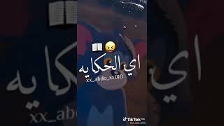 حالات واتس حزينه مش مجمع