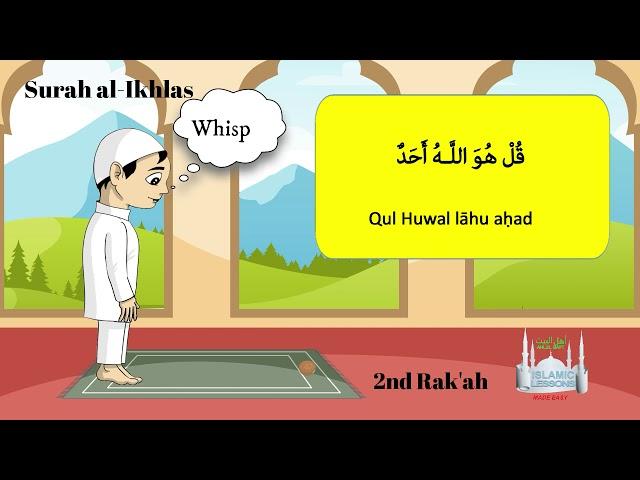 MADRASA - How to pray Dhuhr and Asr - 4 Rakahs -B52