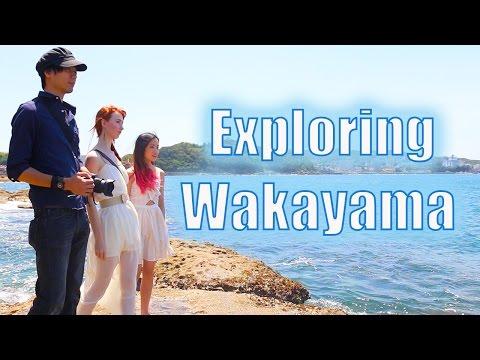 Exploring Wakayama with Rachel & Jun and Kim Dao
