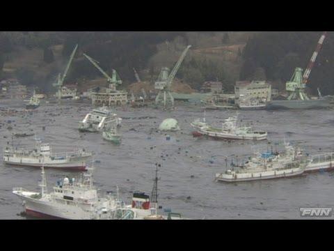 気仙沼港に津波が到達