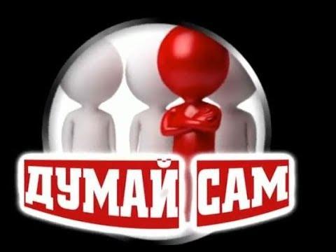 Мурманск - Начинаем работу
