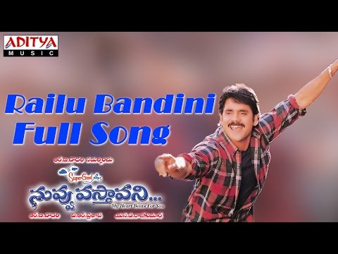Railu Bandini Full Song ll Nuvvu Vasthavani Movie ll Nagarjuna, Simran