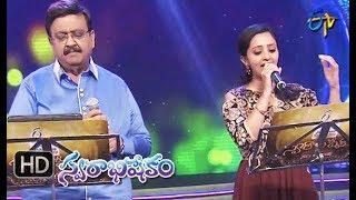 Kondameeda Vendi Vennela Song | Sp Balu, Malavika Performance | Swarabhishekam |