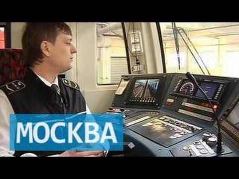 На фиолетовой ветке метро тестируют поезда будущего