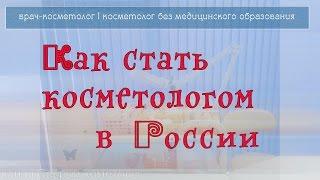 видео Постановление Правительства РФ от 28.02.2012 N 165 (ред. от 25.05.2016)