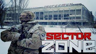 SectorZONE Официальный трейлер 2018