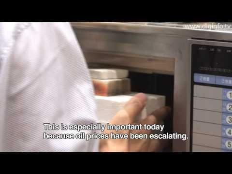 NIFS Microwave High-Temperature Furnaces: DigInfo