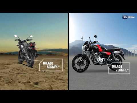Honda CB Unicorn 160 vs Bajaj V | Comparison | BikeHeight