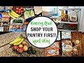 SHOP YOUR PANTRY FIRST! WAL-MART GROCERY PICK UP + MEAL PLAN $47 FOOD INVENTORY TOUR