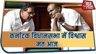 Karnataka Crisis | Kumaraswamy Faces Trust Vote Today In Assembly Today