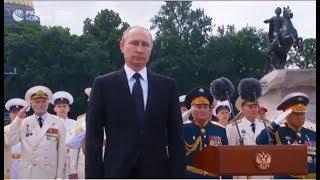 Парад в честь Дня военно-морского флота в Петербурге