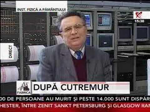 Marmureanu despre 2012