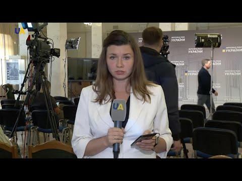 Ukraine's State Budget - 2020