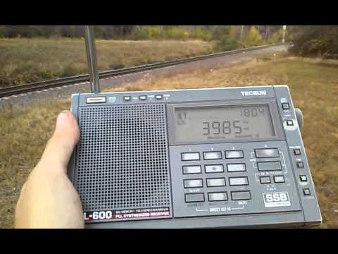 3985 kHz CNR2 China Business Radio