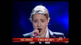 Nina Yifshidze Kill And Run Sia X Factor