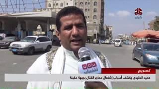 حميد الخليدي قائد جبهة مقبنة يكشف اسباب اشتعال محاور القتال بجبهة مقبنة   يمن شباب