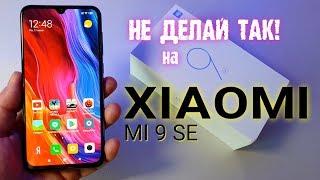 ЖЕСТЬ от X AOM  ФАТАЛЬНЫЙ БАГ M  9 SE