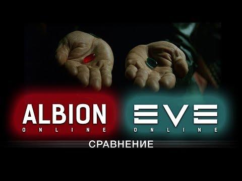 ALBION Online vs EVE Online: сравнение, выводы.