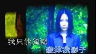 [KTV] 傅佩嘉 - 絕