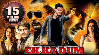 Video Ek Ka Dum Hindi Full Movie (2015) download MP3, 3GP, MP4, WEBM, AVI, FLV Desember 2017
