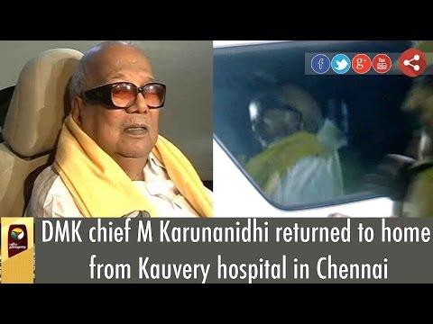 DMK Chief Karunanidhi discharged from  Kauvery Hospital, Chennai