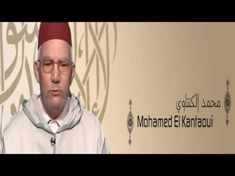 القرآن الكريم كاملا للشيخ محمد الكنتاوي (3-1) The Complete Holy Quran Mohamed El Kantaoui