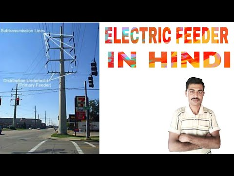 Electric feeder and power transmission system explain thumbnail