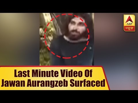 Video Of Army Jawan Aurangzebs Last Minutes Surfaces Can Be Seen Being Questioned By Terrorist