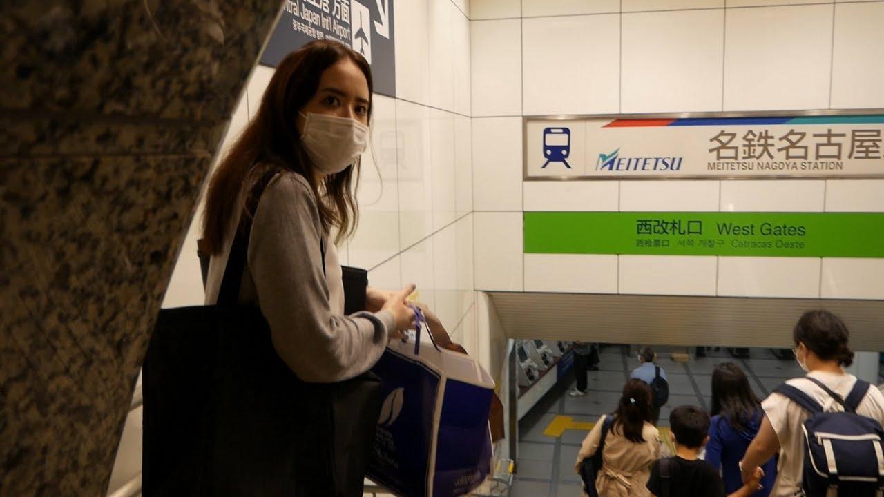 ENSINANDO JAPONÊS DE GRAÇA - Dia a dia no Japão
