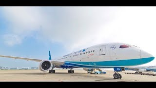 Fly for a better world with Xiamen Airlines