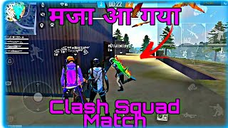 Free Fire/ Clash Squad Match Hindi Gameplay||SKGaming