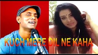 Studio VS Smule Kuch mere dil ne kaha LIVE COVER By Hashim & Anita