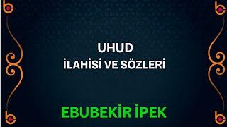 Ebubekir İpek - Uhud İlahisi Orjinal Klip HD
