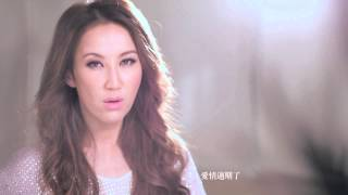 Repeat youtube video Coco lee 李玟 能不能 官方 HD MV