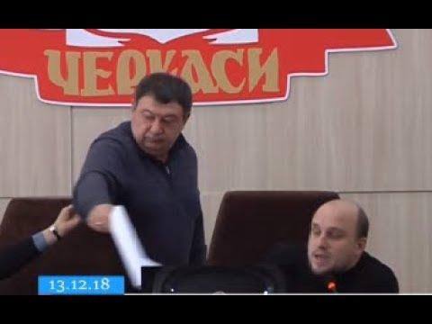 ТРК ВіККА: Без бюджету: черкаський мер та частина депутатів вкотре проігнорували засідання