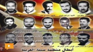 «الأشباح».. أبطال المقاومة الشعبية