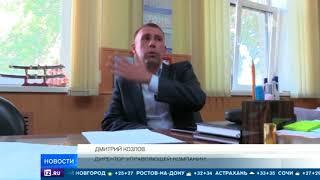 Черные риелторы вынуждают жильцов продать квартиры в Екатеринбурге