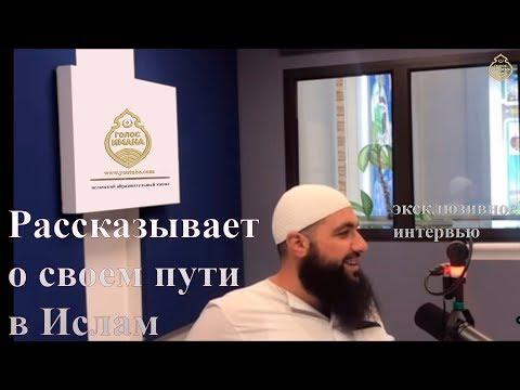 Мухаммад Хоблос -