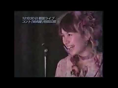 ウッチャン、ウド、さまぁ〜ず大竹、ジニーのユニット ホール満員チャレンジ〜デビューに向け再始動まで.