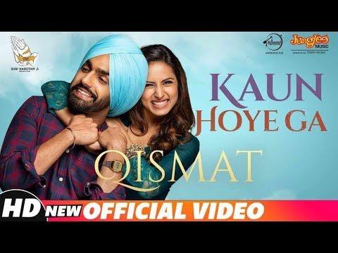 Qismat : All Songs Jukebox | Qismat | Ammy Virk | Sargun Mehta | New Song 2018